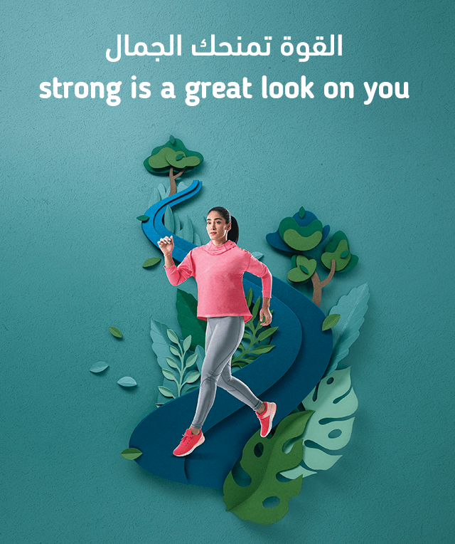 strong is a great look on you – Buy 2 Get 1 Free